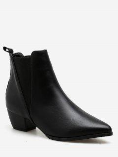 Pointed Toe Chelsea Ankle Boots - Black Eu 35