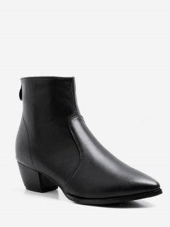 Pointed Toe Ankle Boots - Black Eu 35