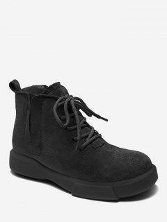 V Cut Lacing Ankle Boots - Black Eu 38