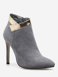 Contrast Stripe Heeled Ankle Boots - Gray Eu 35