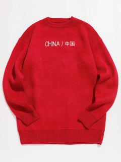 Chinese Map Printed Pullover Sweater - Red Xs