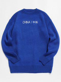 Chinese Map Printed Pullover Sweater - Blue Xs