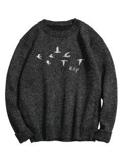 Embroidery Birds Letter Knit Sweater - Black Xs