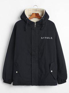 Embroider Embellish Hooded Fluffy Jacket - Black Xl