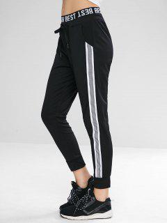 Graphic Stripes Sports Pants - Black L