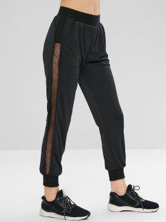 High Waisted Mesh Panel Sports Pants - Black M