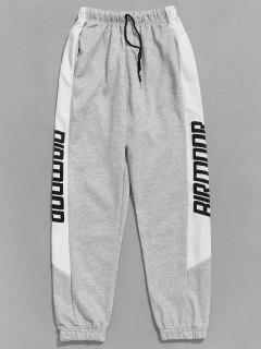 Side Letter Stripe Contrast Jogger Pants - Gray S