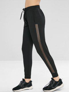 Sport Drawstring Jogger Gym Pants - Black L