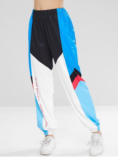 Pantalones de chándal gráfico de bloques de color - Multicolor M Mobile