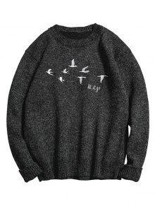 التطريز الطيور إلكتروني متماسكة سترة - أسود Xs