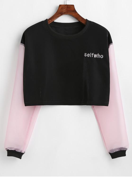 fancy Color Block Letter Embroidered Crop Sweatshirt - BLACK ONE SIZE