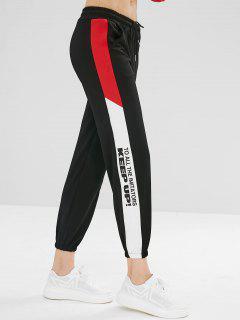 Drawstring Color Block Jogger Pants - Black Xl