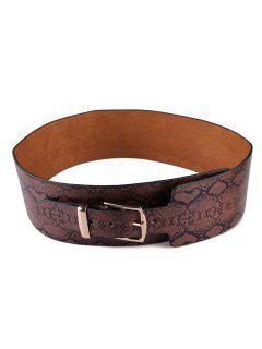Vintage Metal Buckle Snake Pattern Wide Belt - Coffee