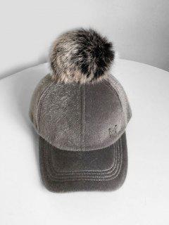 Letter M Fuzzy Ball Baseball Hat - Gray
