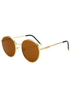 Retro Metal Frame Round Sunglasses - Brown