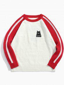 القط زين التباين متماسكة سترة - أبيض Xl