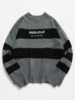 Japanese Character Embroidery Contrast Knit Sweater - Cloudy Gray Xl