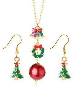 Star Christmas Ball Design Jewelry Set - Gold