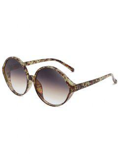 Vintage Plastic Frame Oversized Sunglasses - Sun Yellow