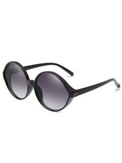 Vintage Plastic Frame Oversized Sunglasses - Black