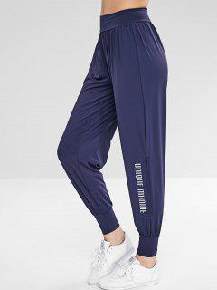 Sport Athletic Gym Jogger Pants - Deep Blue M