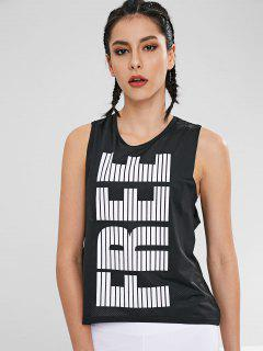 Perforated Sport Printed Active Tank Top - Black M