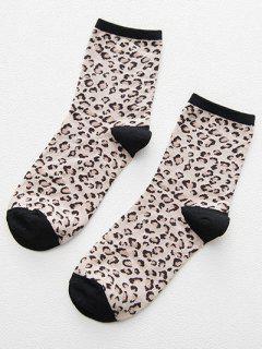 Stylish Leopard Print Ankle Socks - Black