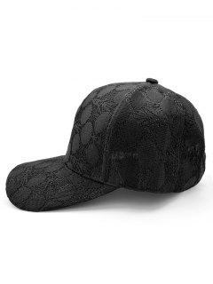 Outdoor Round Solid Color Sunscreen Hat - Black