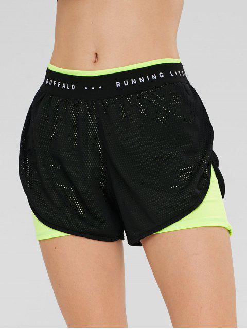 Pantalones cortos deportivos divididos con perforaciones deportivas superpuestas - Verde M Mobile