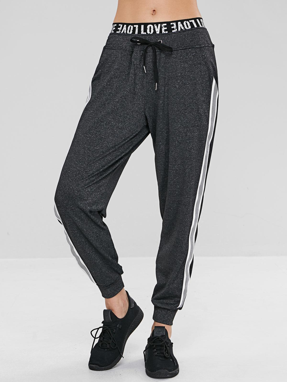 ZAFUL Striped Heather Drawstring Jogger Pants, Carbon gray