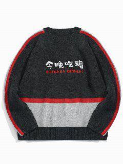 Suéter De Punto De Raya Bordado De Raya - Negro L