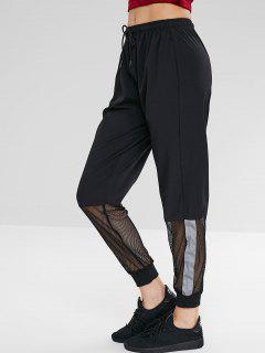 Reflective Design Mesh Insert Jogger Pants - Black M