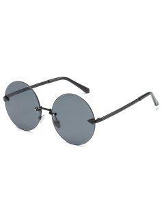 Unique Rimless Flat Lens Sunglasses - Black