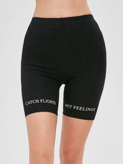 Graphic Stretchy Sports Shorts - Black S