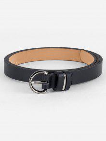 بسيط حزام من الجلد الاصطناعي نحيل الخصر - أسود