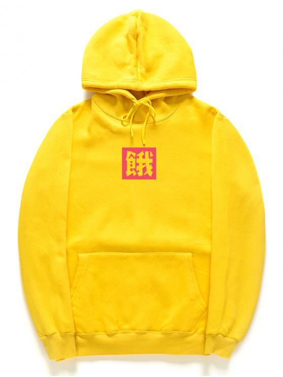 Carta Padrão Chinês Moletom - Amarelo 2XL