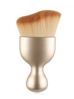 Multifunctional Gold Short Handle Fiber Hair Makeup Brush - Gold