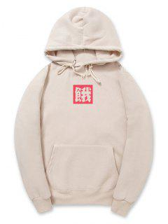 Chinese Letter Pattern Fleece Pullover Hoodie - Light Khaki 2xl