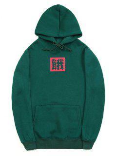 Sudadera Con Capucha Tipo Jersey De Lana Con Estampado Chino - Mar Verde Mediana 2xl