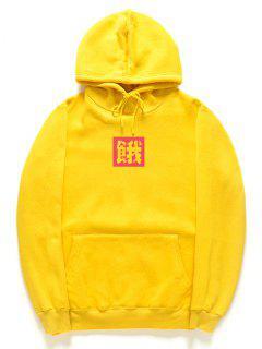 Chinesischer Buchstabe-Muster-Fleece-PulloverHoodie - Gelb Xl