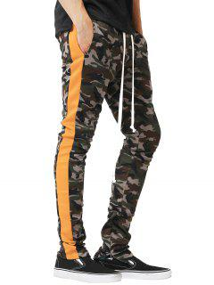 Side Stripe Hem Zipper Camo Drawstring Track Pants - Yellow S