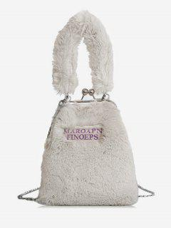 Letter Design Handbag With Plush Leather - Light Gray