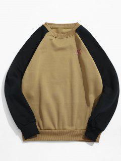 Scratch Print Color Block Fleece Sweatshirt - Cookie Brown M