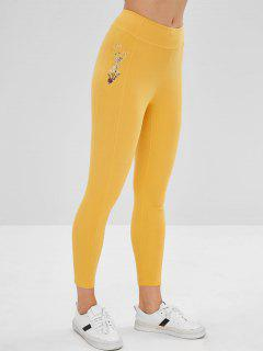 Elastic Workout Yoga Gym Leggings - Yellow M