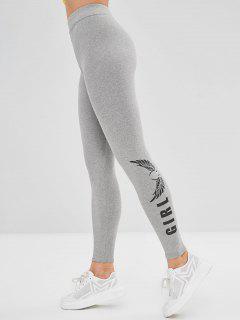 Elastic Print High Rise Leggings - Light Gray