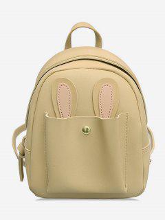 Bunny Ears Design Student Backpack - Light Khaki