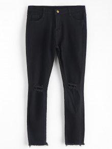 جينز بنمط ممزق - أسود M