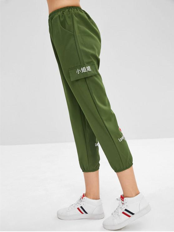 online Letter Embroidered Pants - ARMY GREEN XL