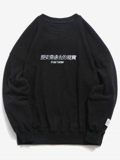 Zeichen Stickerei Fleece-Sweatshirt - Schwarz L