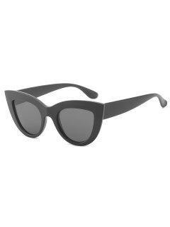 UV Protection Full Frame Catty Sunglasses - Black